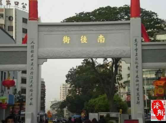 福州鼓楼seo优化公司